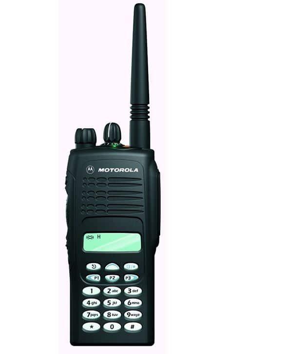 Motorola walkie talkie price
